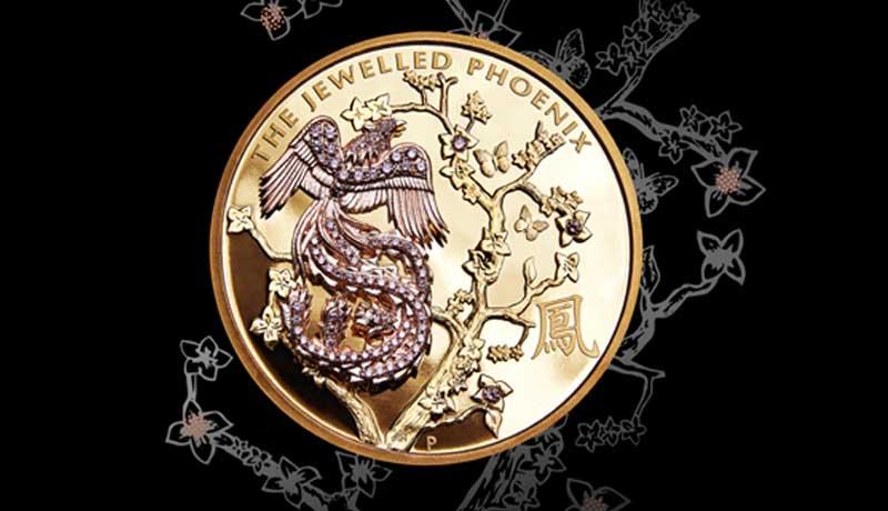 Монета с розовыми бриллиантами